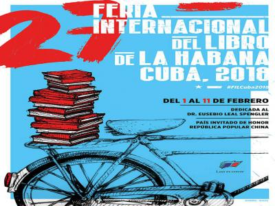 Internationale Buchmesse Havanna 2018